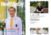 HealthToday Thailand